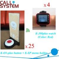 Услуги подкачки колокол системы для питания оборудования 4 Часы для официантка + 25 шт. меню держатель кнопка