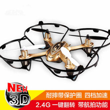 Бесплатная доставка DFD RC игрушки исследователей Wi-Fi 3D FPV НЛО с HD камера модели RC Летающие НЛО Iphone и Android Управление Drone DFD-F180D