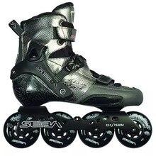 Japy スケートセバ KSJ 弾丸プロスラロームインライン炭素繊維ローラースケート靴 Slding 送料スケート Patines