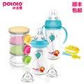 Conjunto garrafa de vidro caixa de terno terno com a alça garrafa de sucção automática garrafa bebê recém-nascido