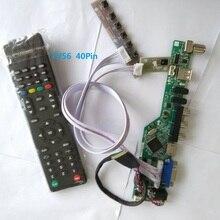 """Комплект Для LP156WH3(TL)(M1) ТВ AV контроллер драйвер платы VGA пульт дистанционного управления 15,"""" 1366X768 USB HDMI 40pin LVDS панель экран ЖК-светодиодный"""