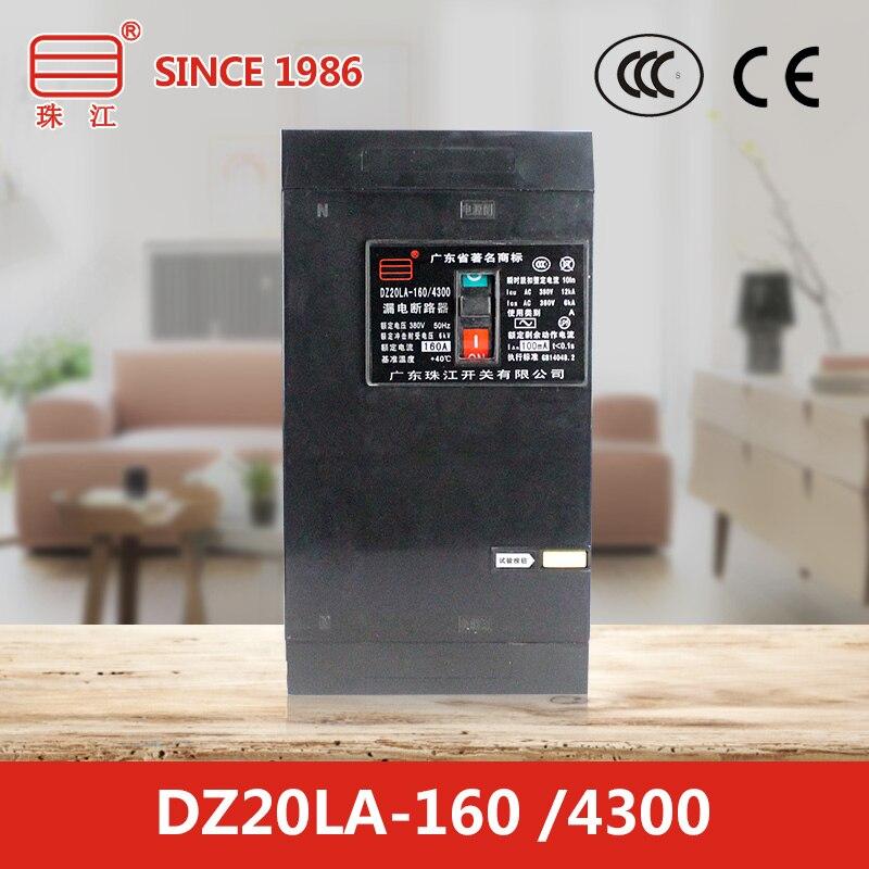 Disjoncteur à boîtier moulé MCCB avec 3 P + N 125A 140A 160A RCBO