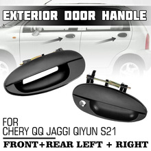 Manija de puerta Exterior para coche trasero izquierdo delantero derecho, manija de puerta Exterior para Chery QQ JAGGI Qiyun S21, 4 Uds.