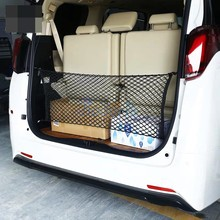 For Mercedes-Benz Vito W447 V Class Viano Valente Metris Truck Storage Bag Luggage Nets Hooks Organizer Dumpster Net Accessories