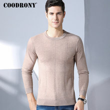 COODRONY Casual O-Neck Mens Sweaters 2018 Winter New Arrivals Soft Merino Wool Sweater Men Thick Warm Cashmere Pullover Men 8326