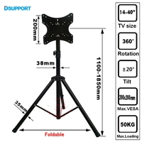 (4 pieces) TRKX22 14 40 Movable Folding LCD TV Floor Stand TV Mount Cart Display Rack Full Motion TV Tripod Loading 50kgs
