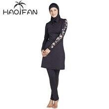 HAOFAN 2018 Women Plus Size Printed Floral Muslim Swimwear Hijab Muslimah Islamic Swimsuit Swim Surf Wear Sport Burkinis S 4XL
