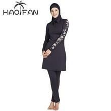 HAOFAN bañador musulmán de talla grande para mujer, ropa de baño con estampado Floral, Hijab musulmán, traje de baño islámico, ropa de Surf, ropa deportiva para S 4XL, 2018