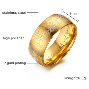 Image 5 - Islamic Muslim Shahada Allah Ring Gold Stainless Steel Religious Moslem For Wedding Rings Anillos Bague Homme Anel Masculino