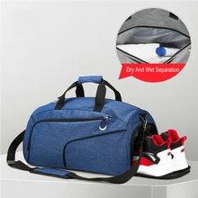 남성용 수영장 가방 젖은 포켓과 신발이있는 스포츠 체육관 가방 여성용 여행 더플 백 비키니 수영복 보관 가방 토트 백