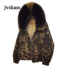 Jvzkass Lamb hair denim jacket female plus velvet thickening winter leopard short cotton clothing 2018 new wave Z276