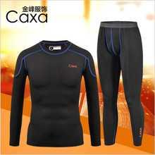 Caxa Men's winter Slim heat underwear set electrostatic prevention Long Johns fast dry tights for winter heat