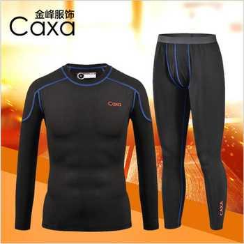 Caxa hombres de invierno Delgado ropa interior caliente prevención electrostática Calzoncillos largos rápido seco medias para el invierno cálido