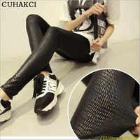 Cuhakci leggings de couro do plutônio das mulheres padrão de pele de cobra alta qualidade estiramento magro preto punk rock leggings matte casual legging
