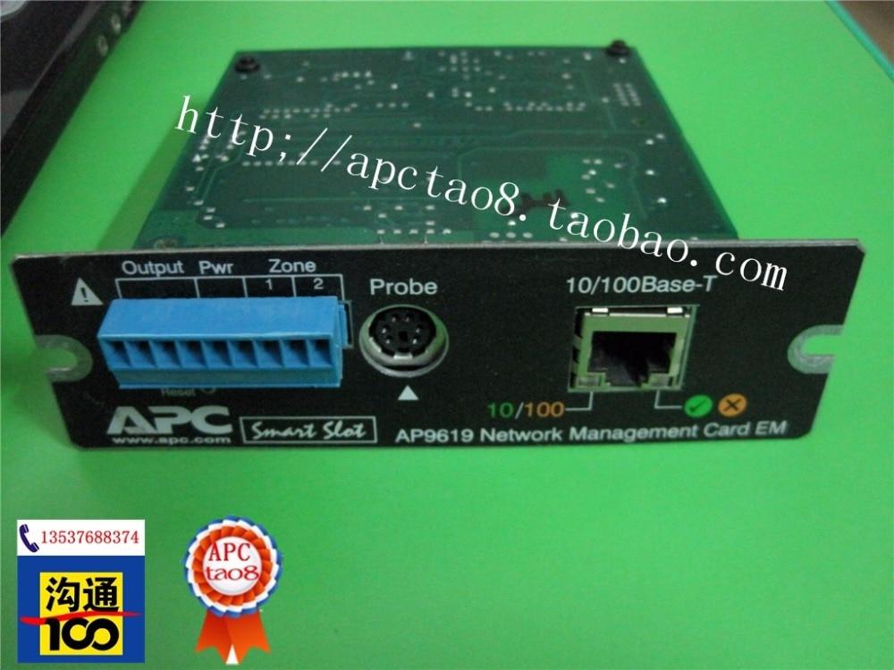 APC boxed AP9619 network intelligent management card APC UPS power module card AP9619 network adapter модуль управления apc ups network management card 2 ap9630 ap9630
