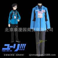 Yuri auf ice katsuki yuri cosplay kostüm herren anzug blau jacke + schwarz top + schwarze hose vollen satz anime cos sportwear outfit