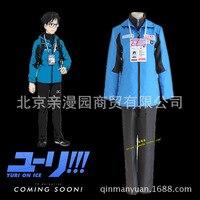 Yuri on ice katsuki yuri cosplay kostüm erkek takım elbise mavi ceket + siyah üst + siyah pantolon tam set anime cos sportwear kıyafet