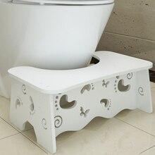 Нескользящий табурет для унитаза, скамейка для помощи комодам, стул для ног, горшок, вспомогательное оборудование для ванной