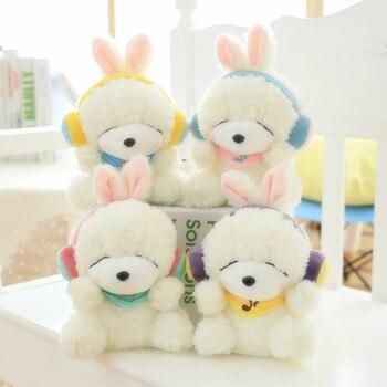 Hot 20cm Kawaii Mashimaro Plush Toy Stuffed Animal Soft PP Cotton Rabbit Plush Doll Best Gift for Girl Girlfriend Kids 4 Color stuffed toy