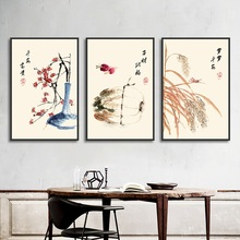 Modern Minimalist New Chinese Style Flower and Bird Decorative Canvas Painting Wall Art Picture for Living Room Home Decoration