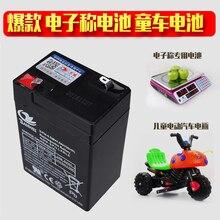 Высокое качество 6 В 4.5ah свинцово-кислотная платные Батареи для ребенка, игрушки Power Bank