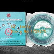 Guangming молибденовая проволока(0,18 мм x 2000 метров) для высокоскоростного EDM станок для резки проволоки, аксессуары для резки проволоки