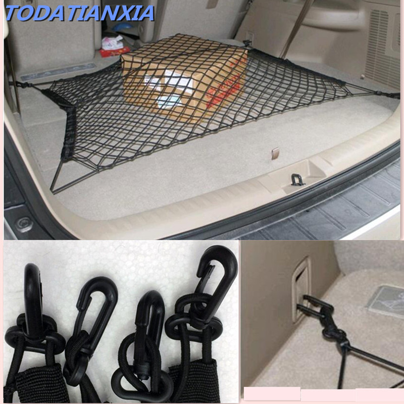 2019 hot Car boot Trunk net accessories FOR <font><b>mercedes</b></font> w205 seat leon mk1 opel astra g suzuki jimny bmw e30 volkswagen golf 5 image