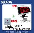 Um desktop k-303 com 15 pcs K-W1-P sistema de chamada de Enfermeira botão de pânico para o hotel, clínica, hospital