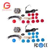 Arcade Trò Chơi TỰ LÀM Bộ Dụng Cụ USB Mã Hóa để PC 5 Pin Joystick + 20x Red & Blue Buttons Thiết Lập