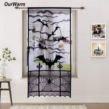 OurWarm Halloween Decoration Lace Curtain Door Panel Black Window Spiderweb Pattern 101x213cm
