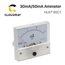 Cloudray 30mA 50mA Амперметр Хуа 85C1 DC 0-30mA 0-50mA аналоговая AMP Панель измеритель тока для CO2 лазерный станок для гравировки и резки