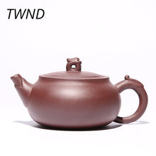 280CC purple clay yixing teapot chinese kung fu pu yu pot kettle with gift box 16.4(China)