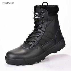 Новинка 2017 американские военные кожаные ботинки для мужчин Combat bot пехота тактические ботинки аскери bot армии боты армейские ботинки erkek ayakkabi