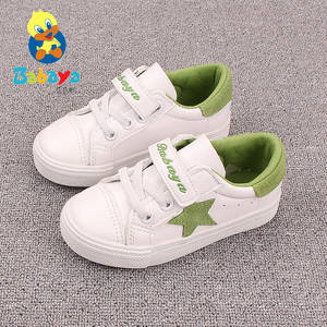 Shoes Boys Girls Fashionable New Net Pink Autumn for White R21 Leisure Brand