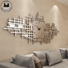Modern Design Luxury Wall Clock Creative Simple Fashion Decoration Style Slient Clocks for Living Room