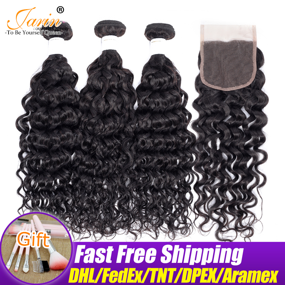 Peruvian Water Wave Hair 3 Bundles With Closure Human Hair Weave With Lace Closure 4 4