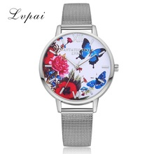 Luxury Women Bracelet Watch Fashion Ladies Flower Dial Wrist Watches Metal Silver Mesh Quartz Clock Female Relogio Feminino 2019