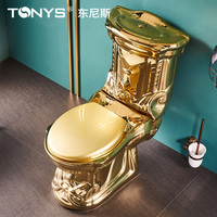 Two Piece style ceramic toilets quality Luxury gold color ktv flush toilet Villa clubhouse Bathroom Wash down ceramic closestool