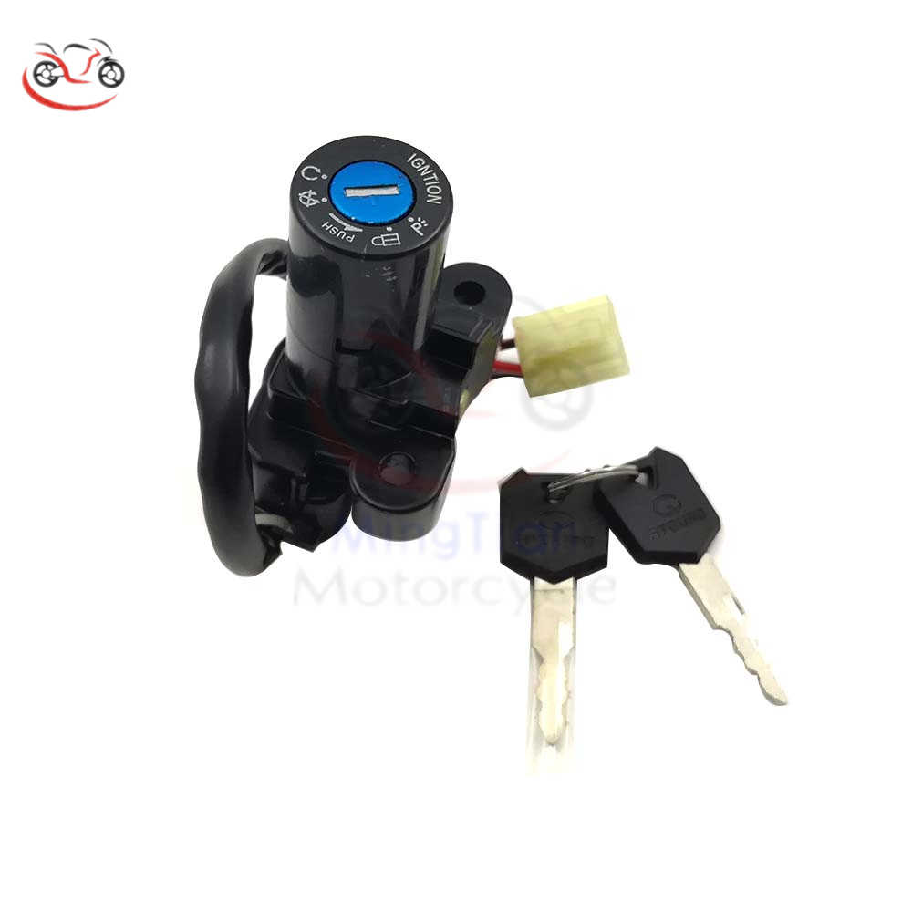 hight resolution of ignition switch lock keys with wire for suzuki gsx600 88 97 gsxr750 gsxr 750 85