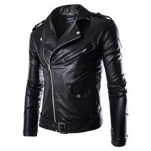 Мужская кожаная куртка Мода PU мужской белая кожаная мотоциклетная куртка пальто мужские брендовая одежда пальто чёрный; коричневый M-3XL
