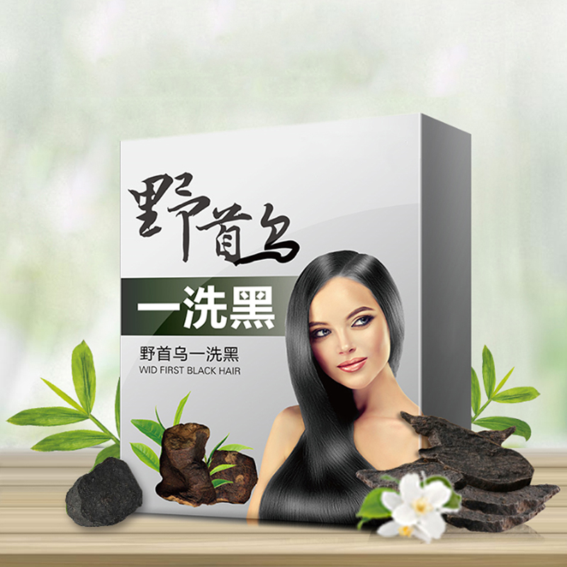 Hot Sale Natural Pure Plants Ingredient No Side Effects Semi
