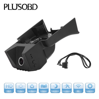 Special Car Dvr Rearview Mirror Vehicle Traveling Data Recorder HD 1080P 30FPS H 264 Original Car