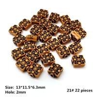 21 (22 pieces)