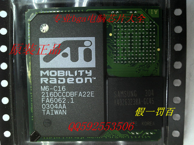 DRIVERS FOR ATI MOBILITY RADEON M6-C16