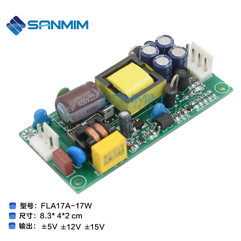 Positive and negative 5V/12V/15V dual power supply 17W positive and negative dual switching power supply sanmimPositive and negative 5V/12V/15V dual power supply 17W positive and negative dual switching power supply sanmim