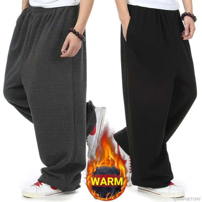 Dance Hip Hop Sweatpants Harem Mens Joggers Pants  1