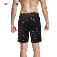 Ranberone Swimwear Trunks Beach Board Swimming Short Quick Drying Pants Swimsuits