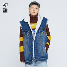 Toyouth Borduurwerk Denim Vrouwen Verdikking Korte Jas Warm Streetwear Cropped Casual Blauw Bomber Jassen Harajuku 2019(China)