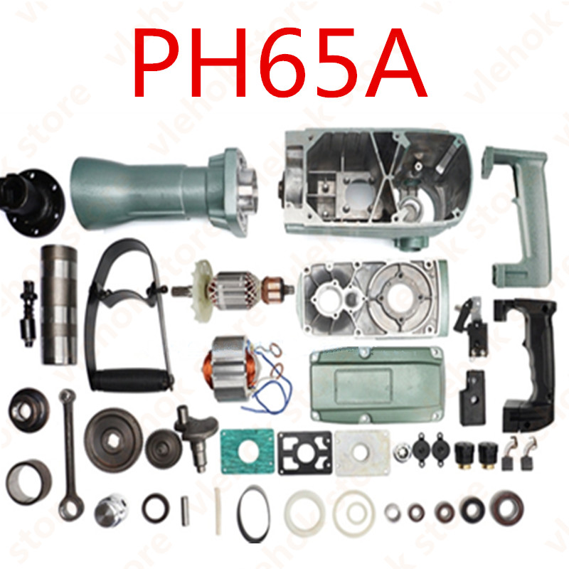 Replacement For Hitachi PH65A PH 65A 65 A PH-65A Electric Pick Pickaxe Hammer Drill Power Tool Accessories Tools Part