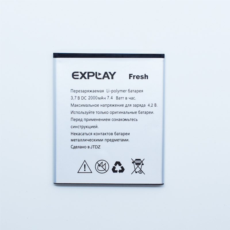 Hekiy 2018 New High Quality Battery For Explay Fresh 3.7V 2000mAh 7.4Wh Mobile Phone Bateria Rechargeable Accumulator In stock